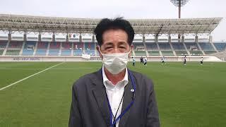 【徳島】河野 曉氏(徳島県サッカー協会会長)大会総括インタビュー